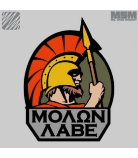 "MilSpec Monkey ""Molon Labe"" Patch"
